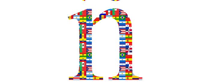 de-letter-ñ-woorden-met-letter-ñ-Spaans